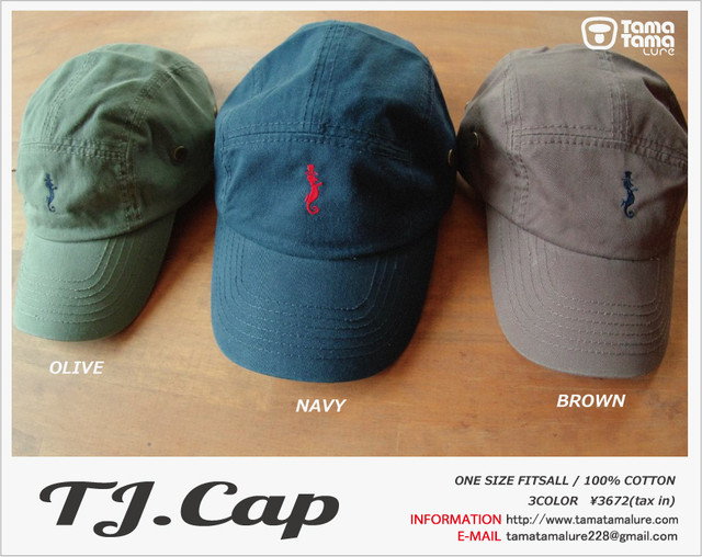 2014年8月TJ.Cap